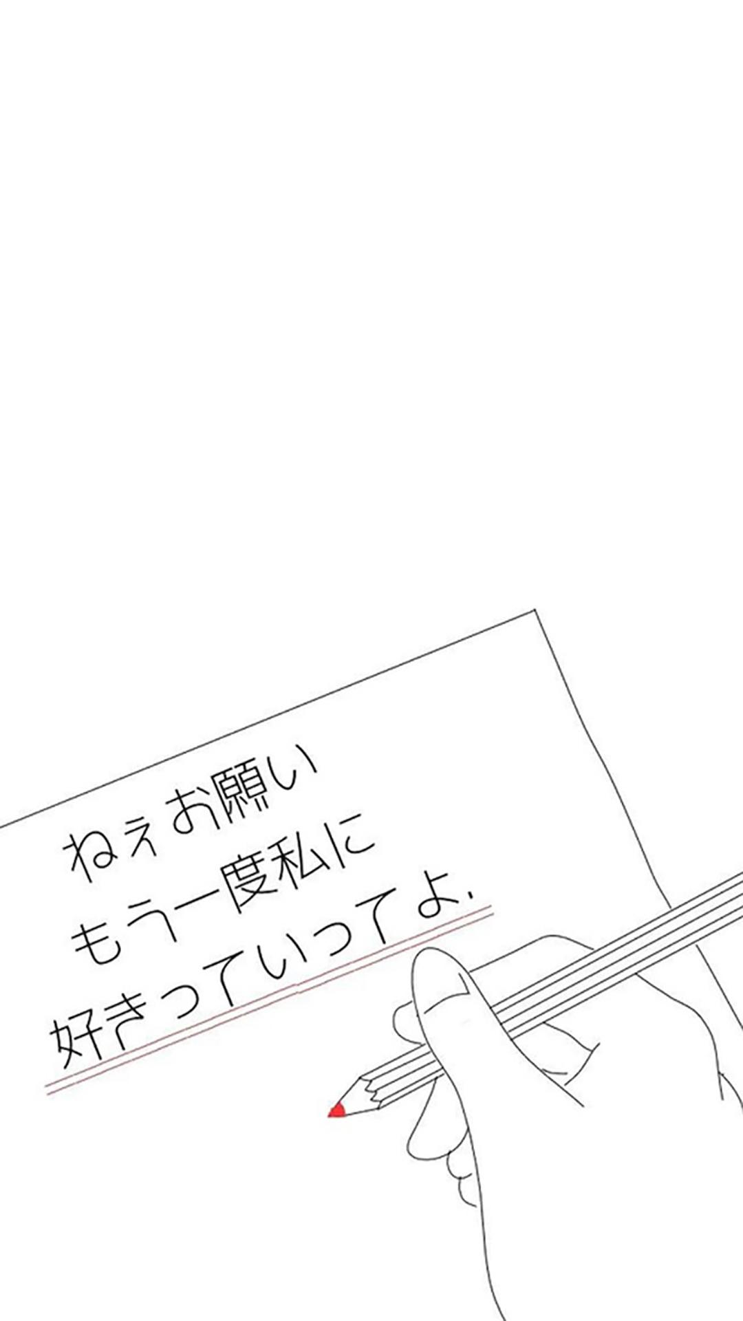 手绘短发女生 苹果手机高清壁纸 1080x1920_爱思助手