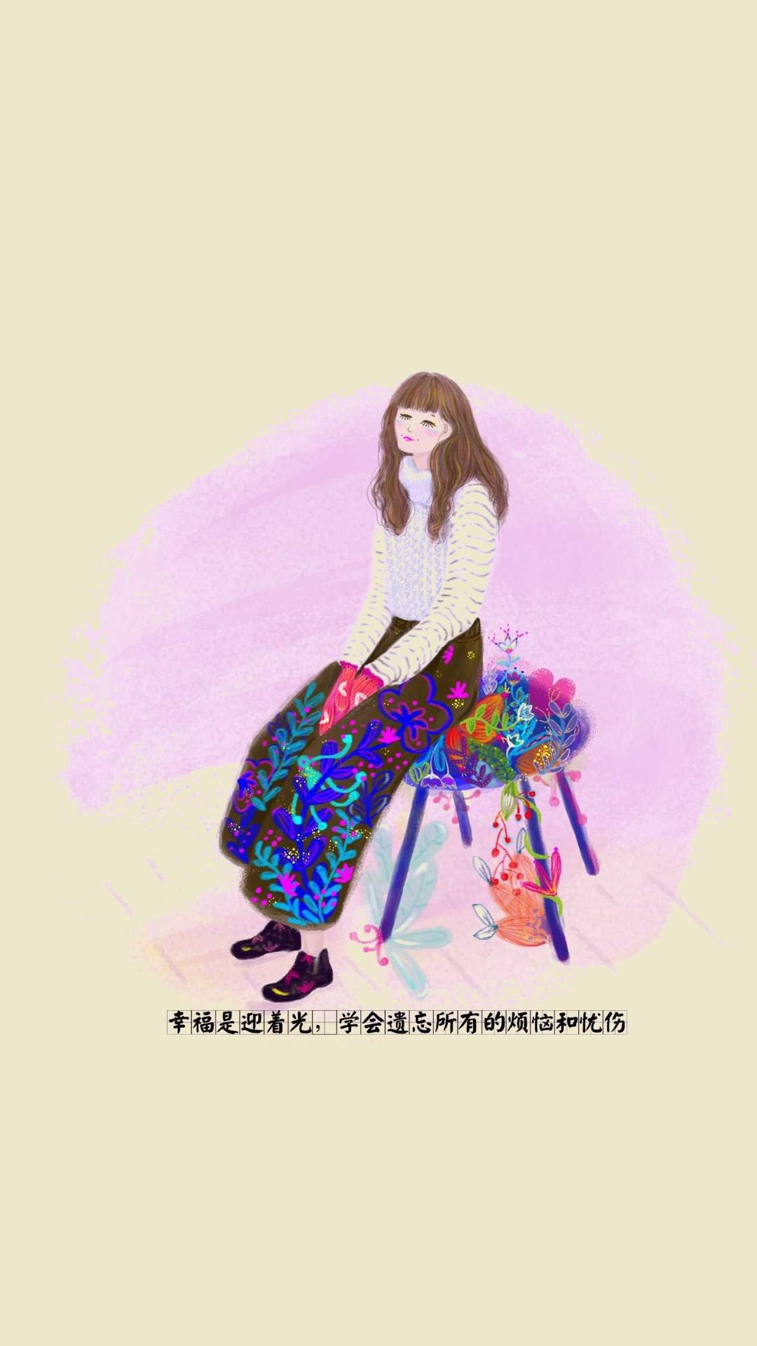 手绘男女 苹果手机高清壁纸 1080x1920_爱思助手