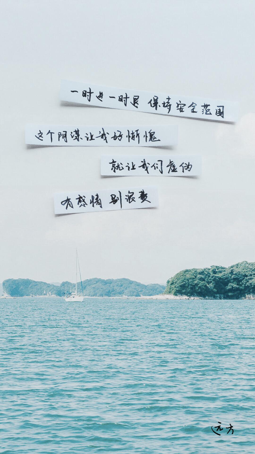 名画logo 创意壁纸 苹果手机高清壁纸 1080x1920_爱思