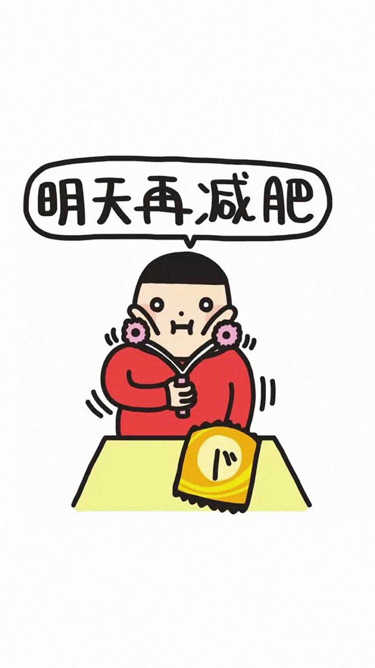 捕梦网 不忘初心 苹果手机高清壁纸 750x1334 爱思助手