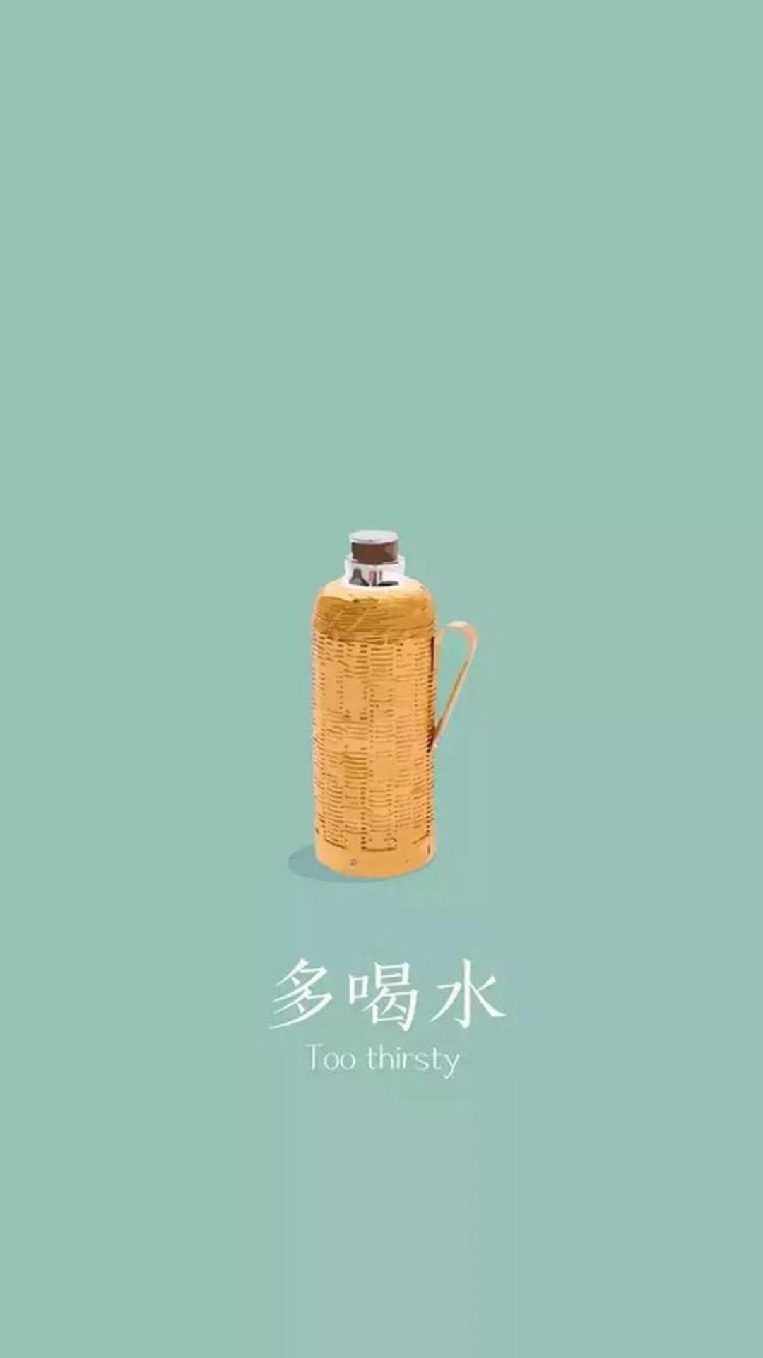 手绘热水壶 多喝水 苹果手机高清壁纸 1080x1920_爱思