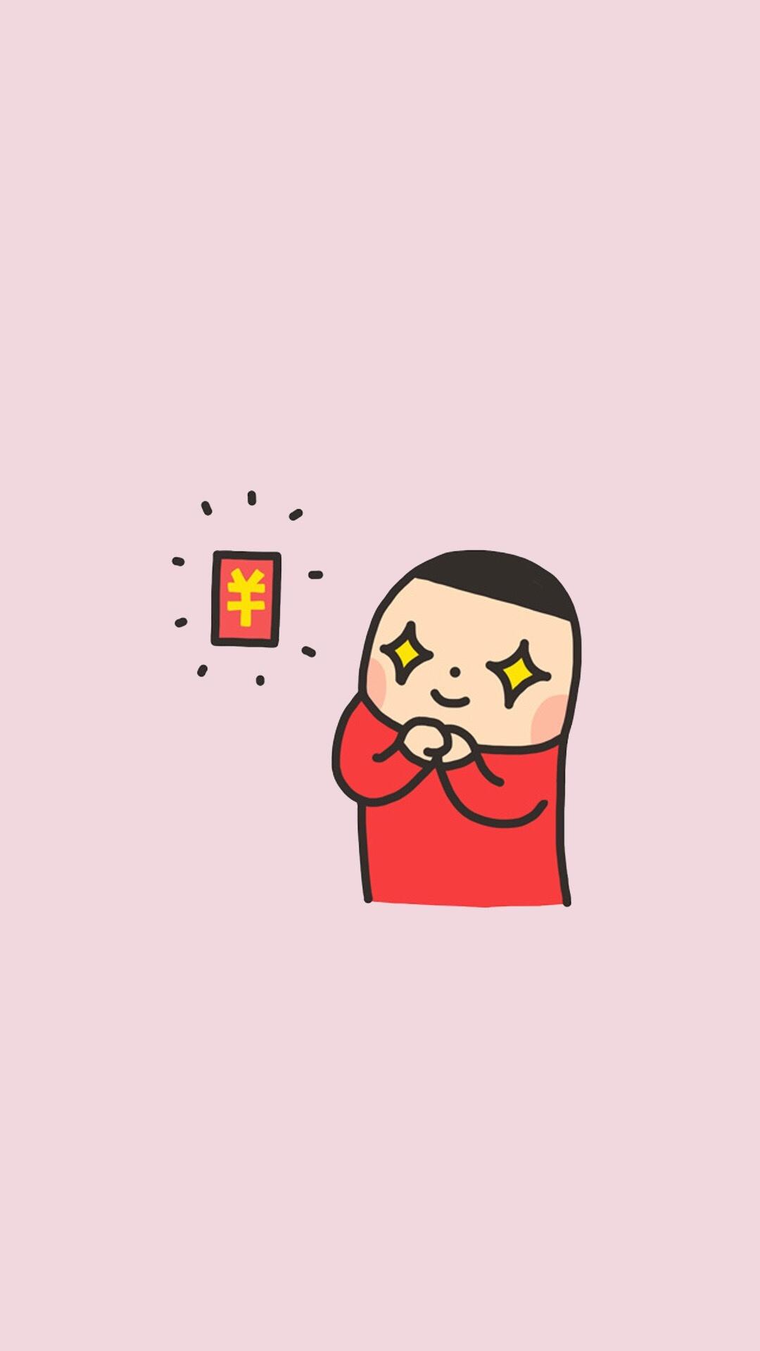 过年 拜年 新年 春节 苹果手机高清壁纸_爱思助手