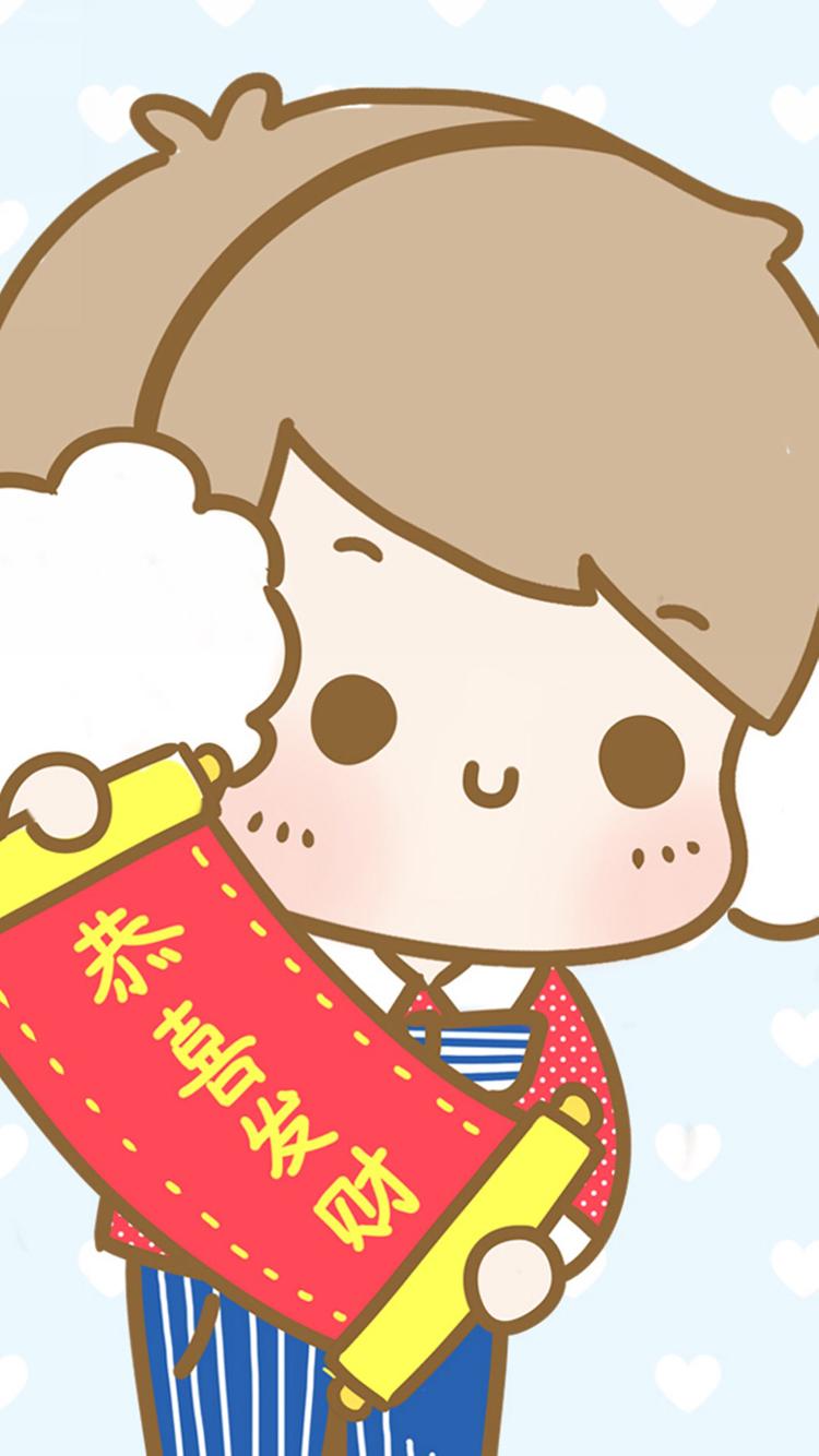 恭喜发财 情侣 春节 卡通 男孩 苹果手机高清壁纸 750