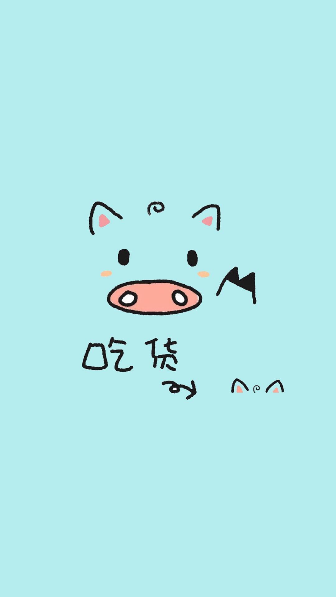 手绘猫咪 鱼缸金鱼 help 苹果手机高清壁纸 1080x1920 爱思助手