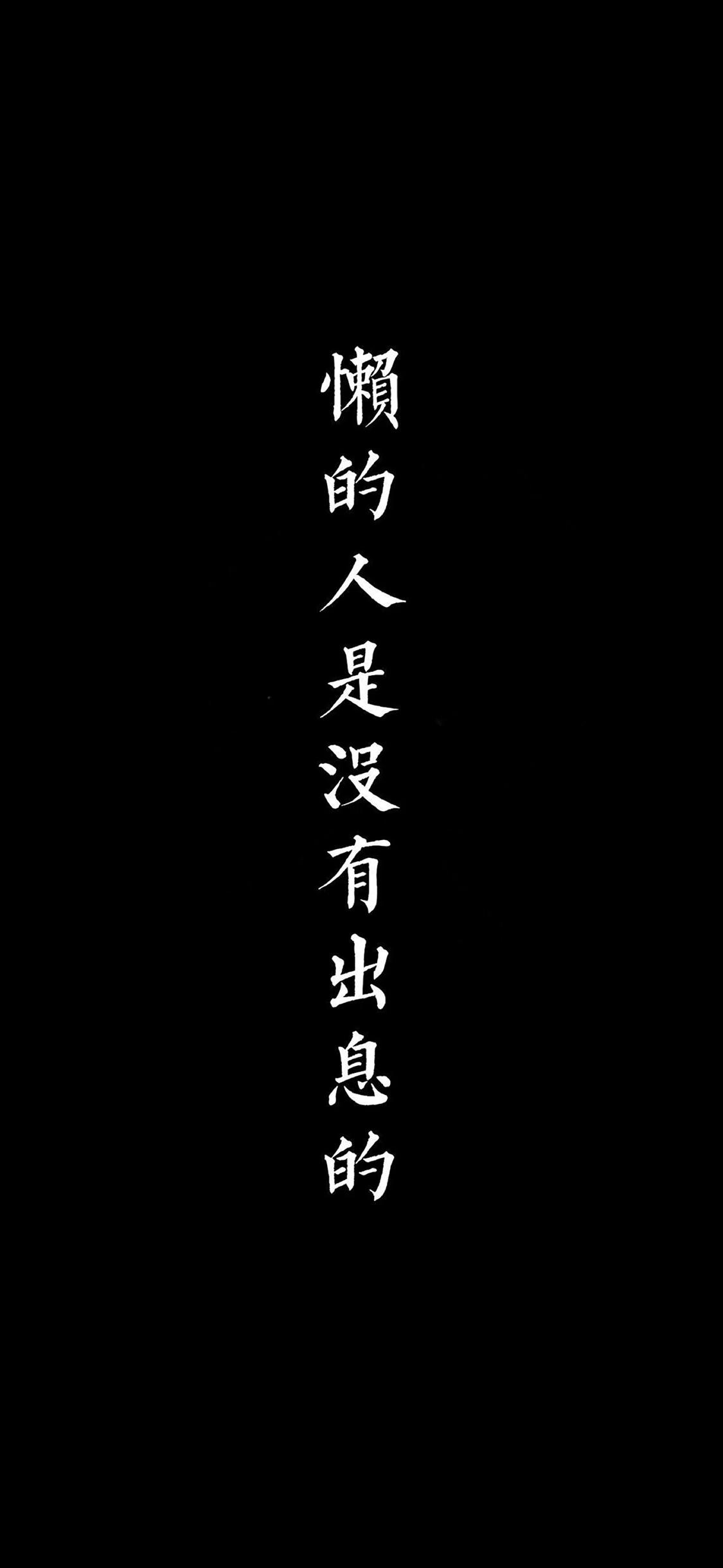 小清新唯美的心语文字配图