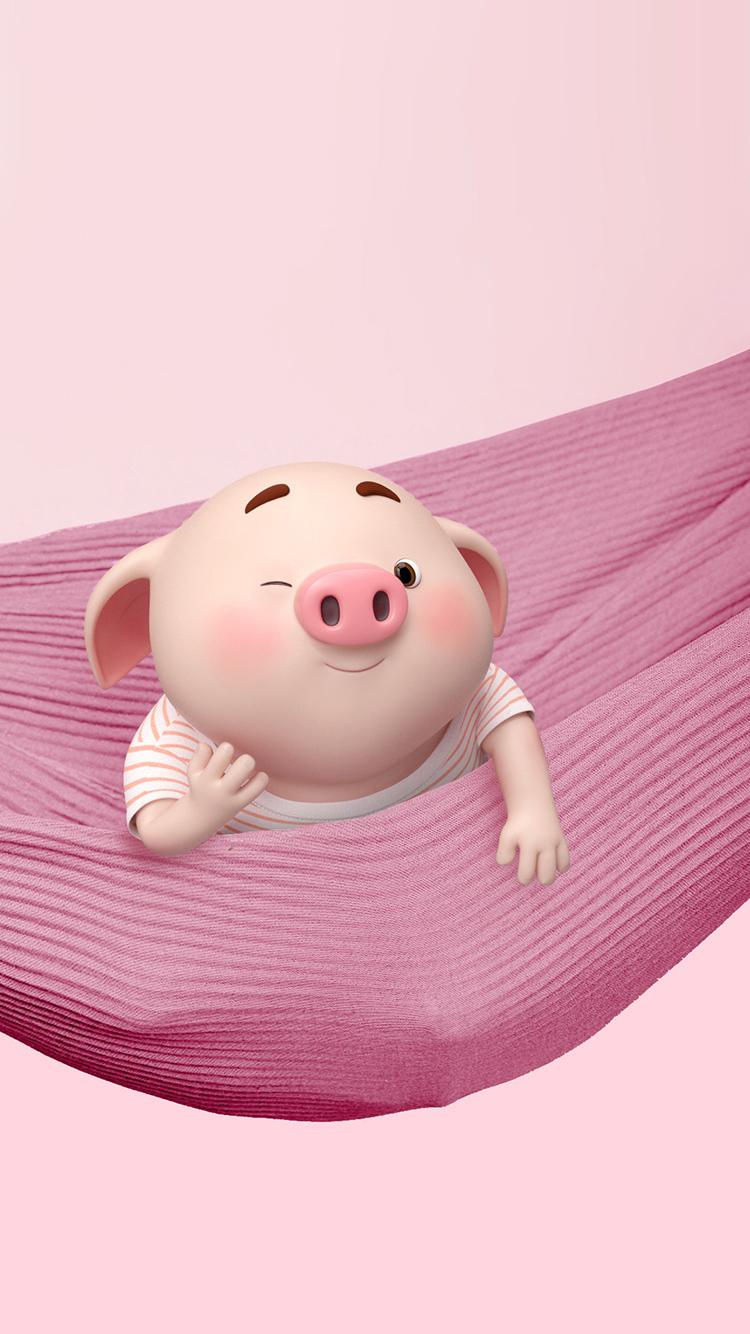 猪小屁 可爱 粉色 萌
