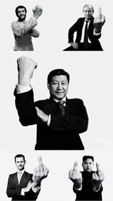 习大大 壁纸 领导人 黑白