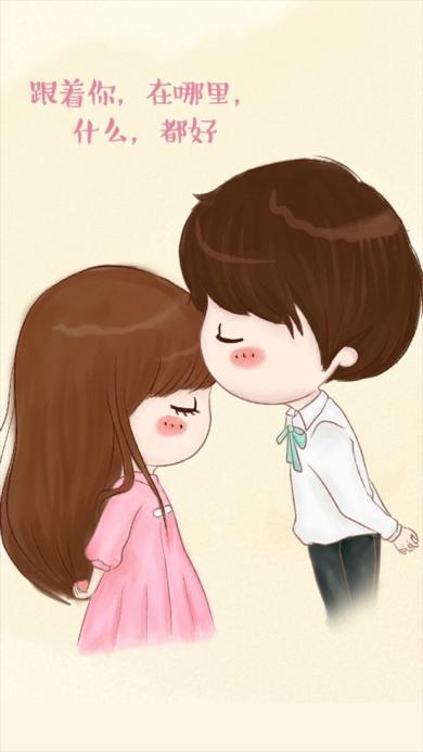 男女 情侣 插画 亲吻