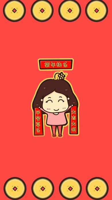 节日 春节 小女孩 过年