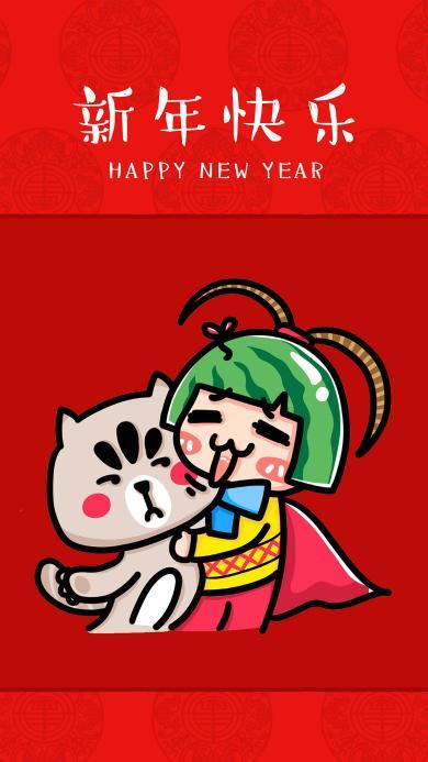 新年快乐 春节 过年 红色 节日