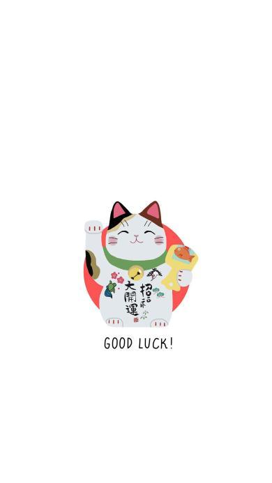 招财猫 福 招福 开运 好运