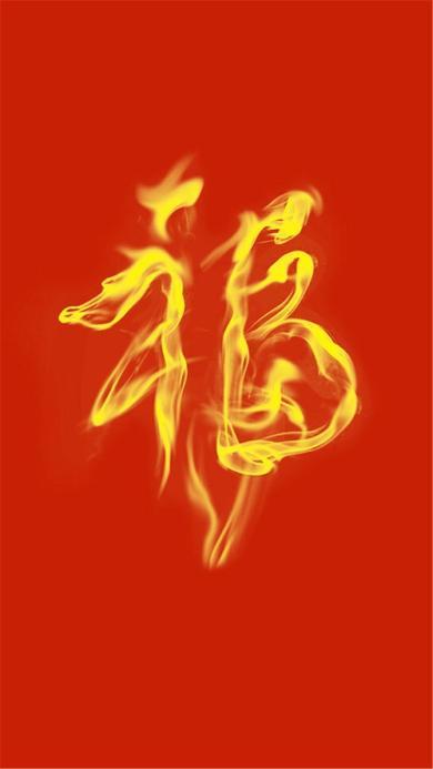 新年 福字 红色 春节