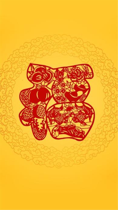 过年 春节 拜年 福字 新年