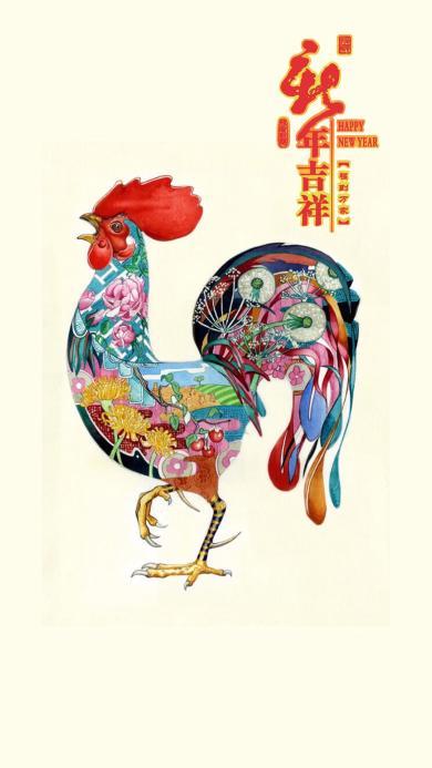 新年吉祥 公鸡 春节 节日