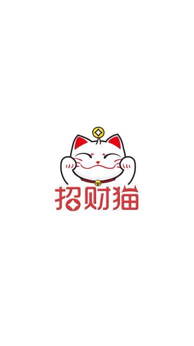 招财猫 白色 简笔画 春节 新年