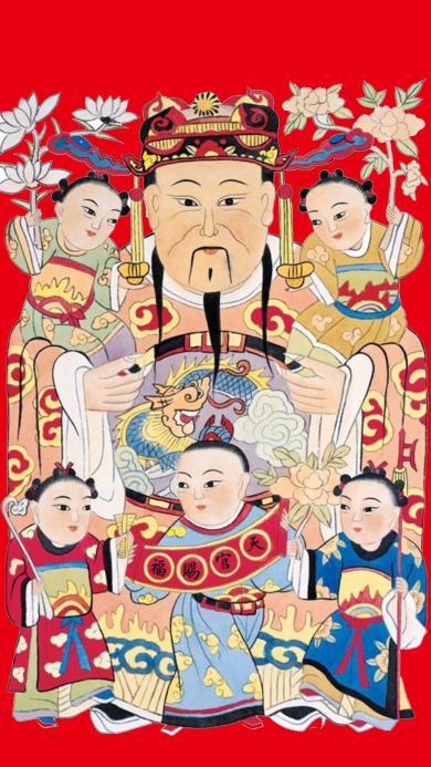 财神 红色 春节 年初五