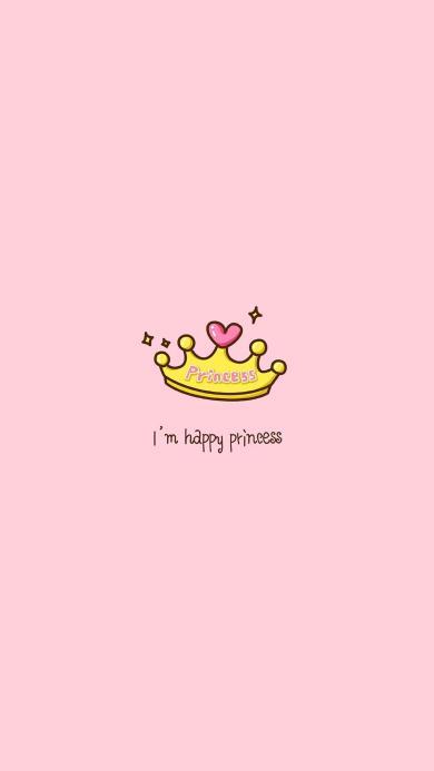 i'm happying princess 我是快乐的公主 皇冠 粉色