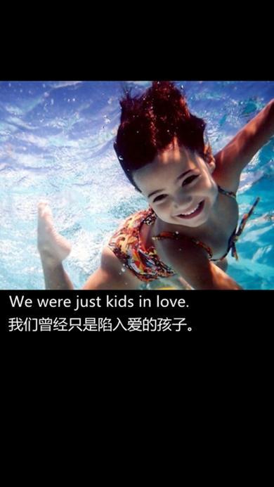 我们曾经只是陷入爱的孩子