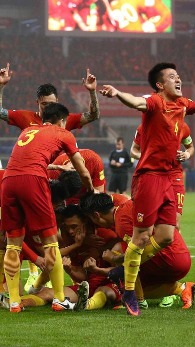 国足 足球 运动 胜利 喜悦 欢呼