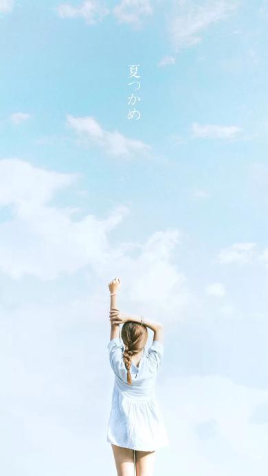 女生 天空 风景 背影