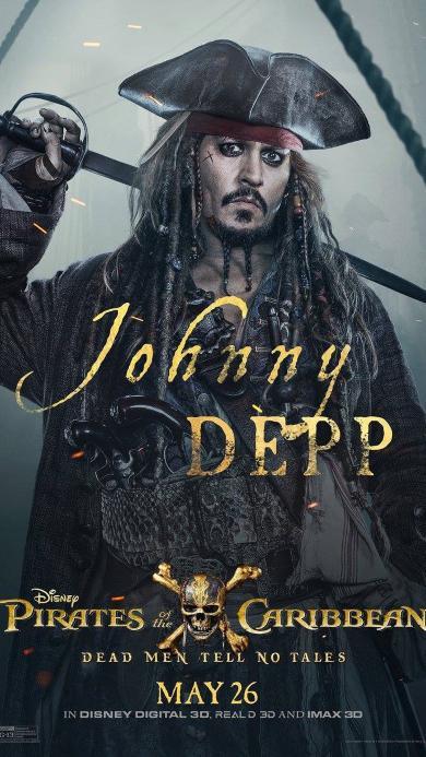 加勒比海盗 死无对证 海报 杰克船长 约翰尼·德普