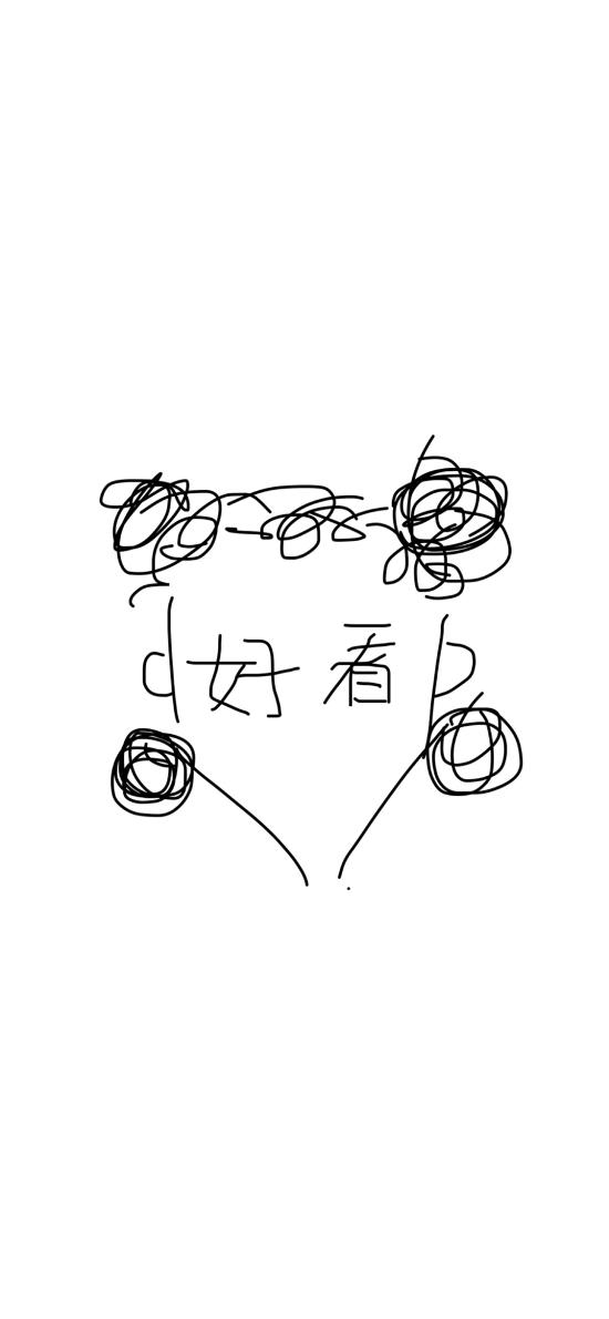 情侣壁纸 简笔画 好看
