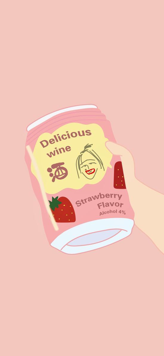 酒 粉色 草莓 手 插画