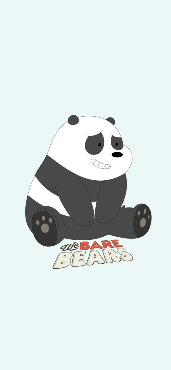 咱们裸熊 熊猫 卡通 动画 可爱