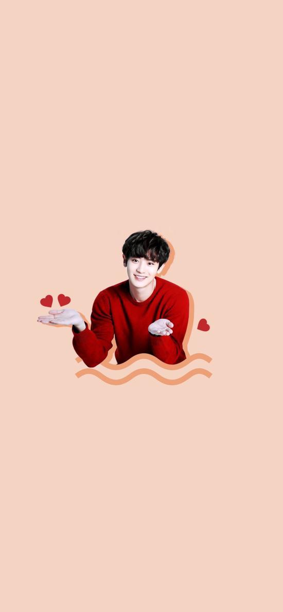 樸燦烈 韓國 歌手 明星愛心 紅毛衣