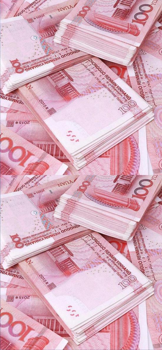 钱财 纸币 人民币 毛爷爷