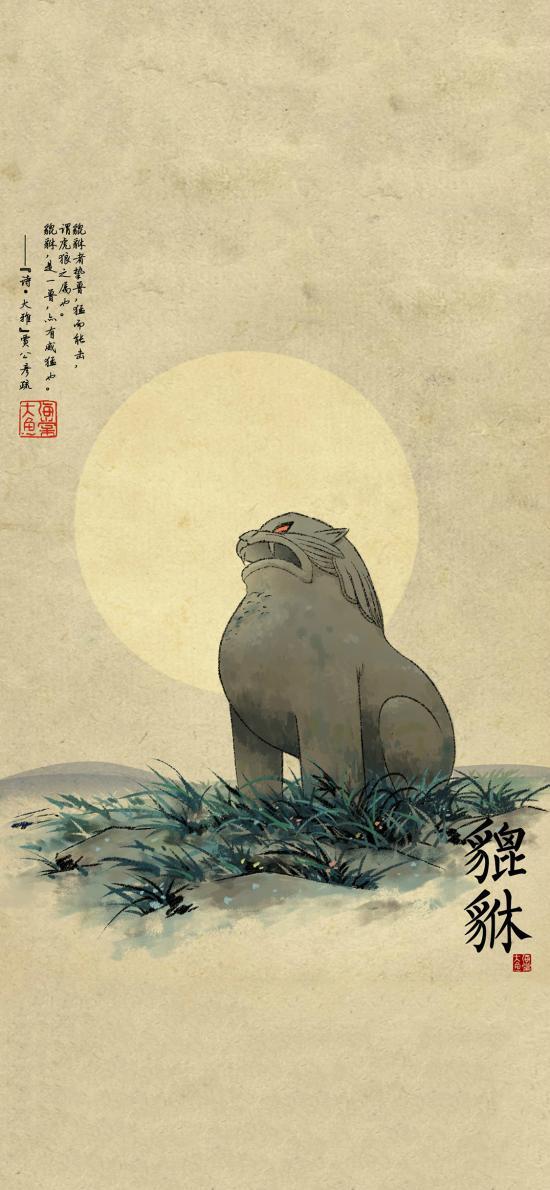 日漫 大鱼海棠 貔貅 貔貅者挚兽 猛而能击
