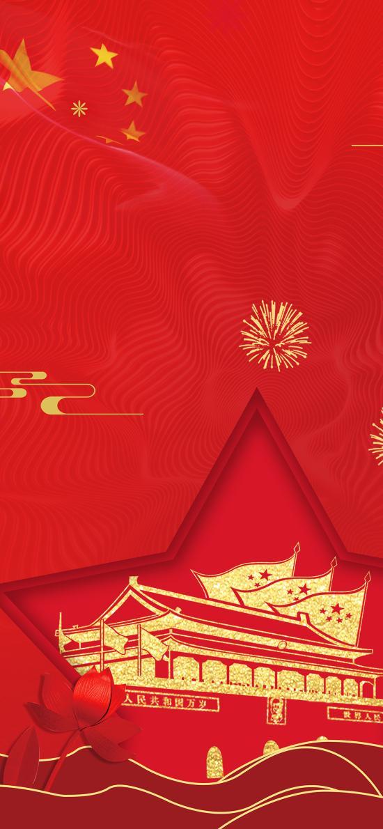 喜庆 天安门 国庆 红 中国国旗