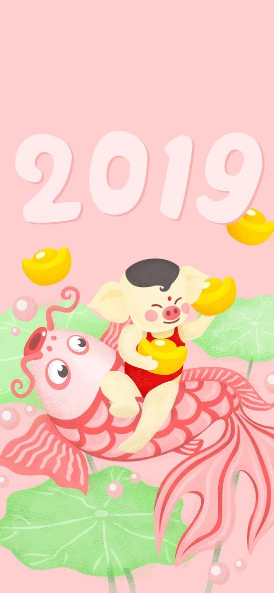 2019 新年 插畫 粉色 福娃 鯉魚