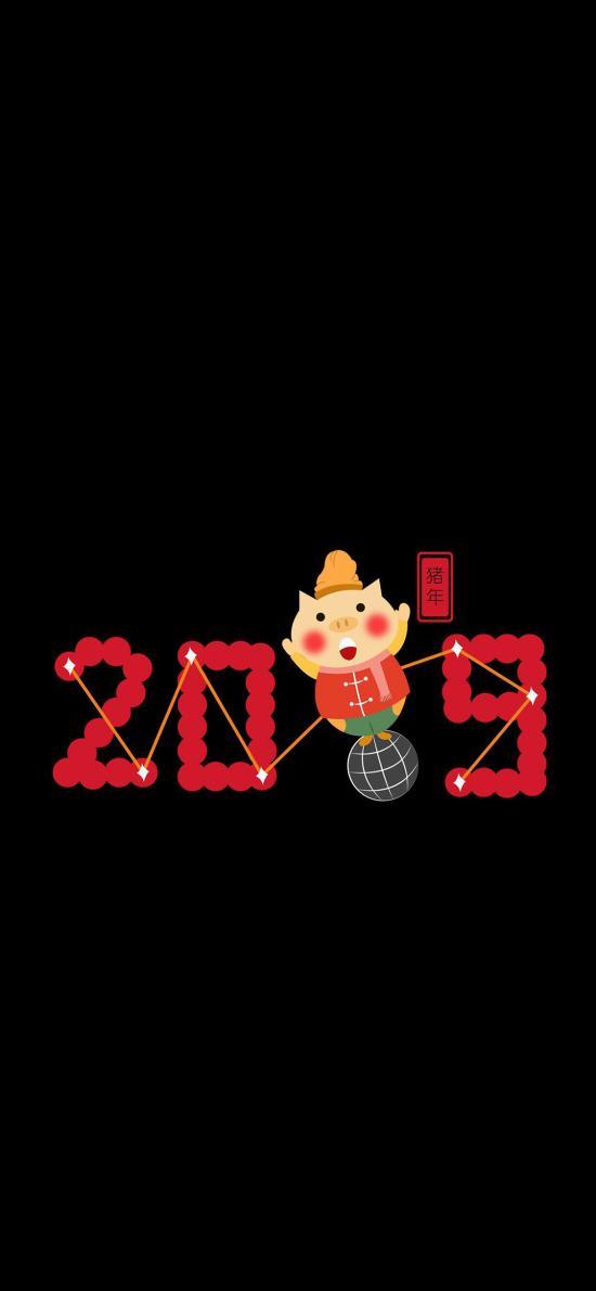 2019 豬年 新年 插畫 數字 黑色