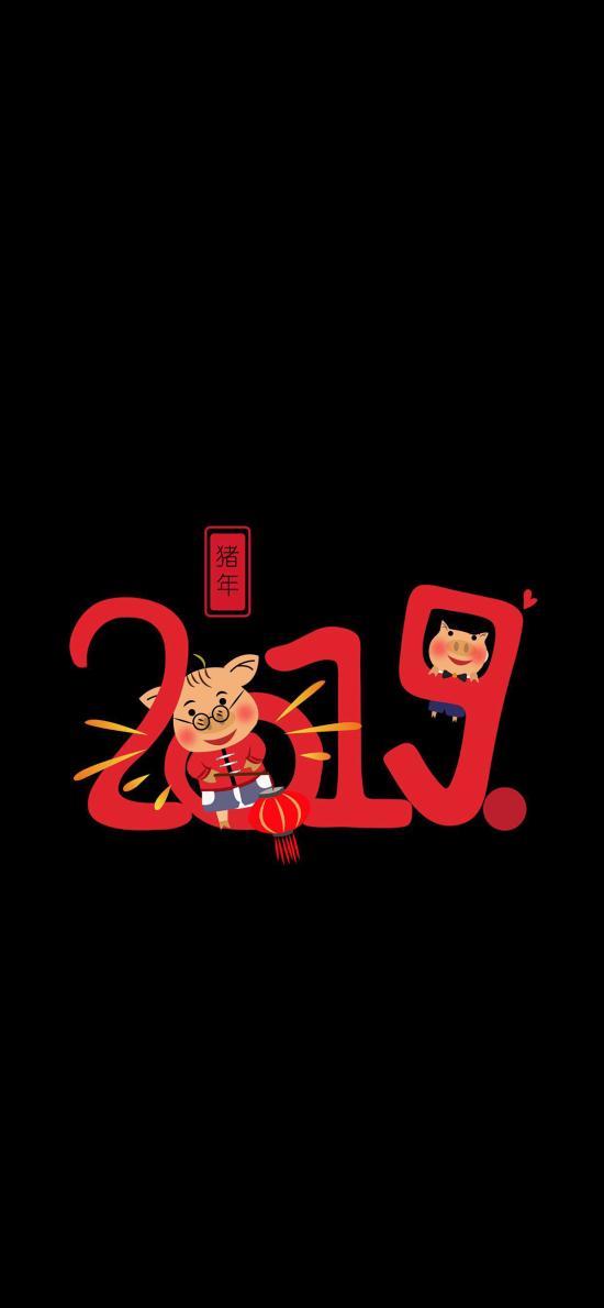 2019 豬年 新年 插畫 數字 黑色 燈籠