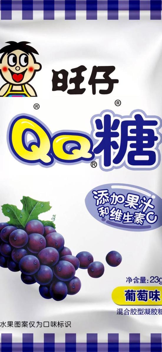創意 旺仔 QQ糖 零食 廣告