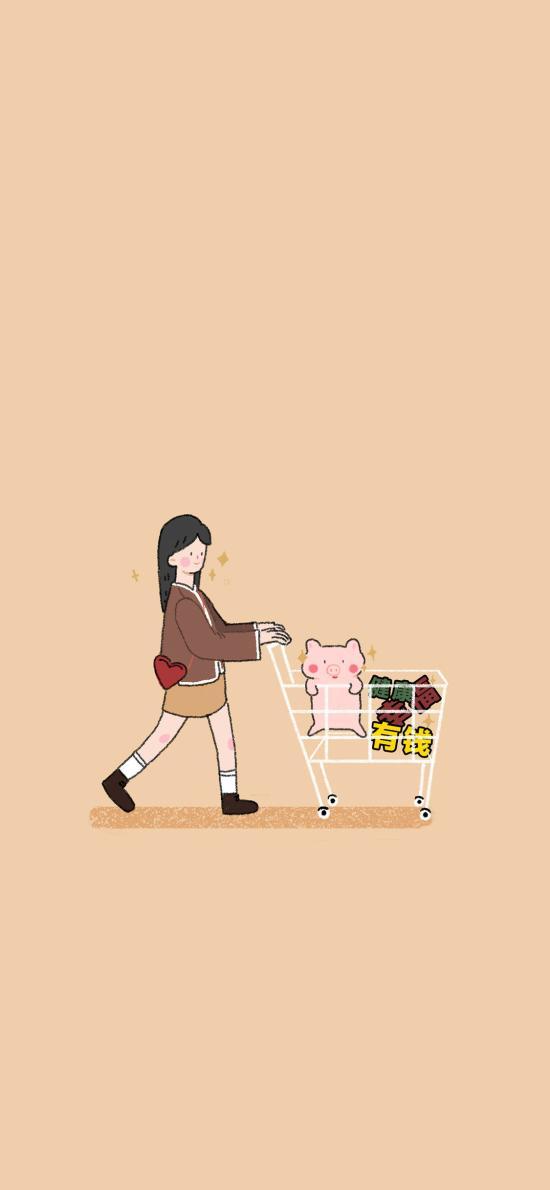 購物車 豬 健康 幸福 有錢 插畫 女孩