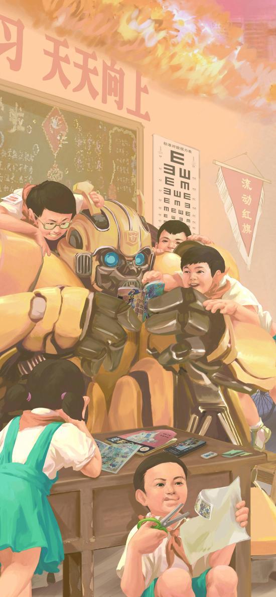 大黃蜂 宣傳海報 復古 機器人 電影 教室