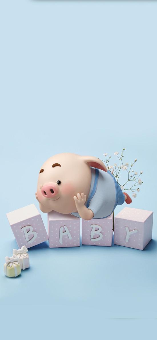 baby 猪小屁 可爱
