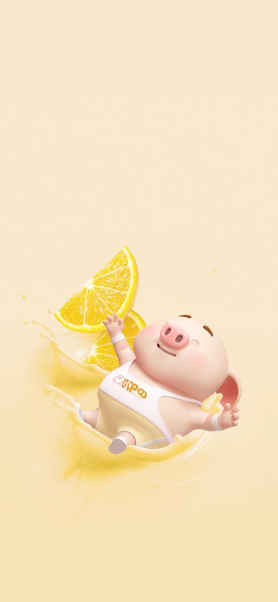 猪小屁 柠檬 黄 可爱