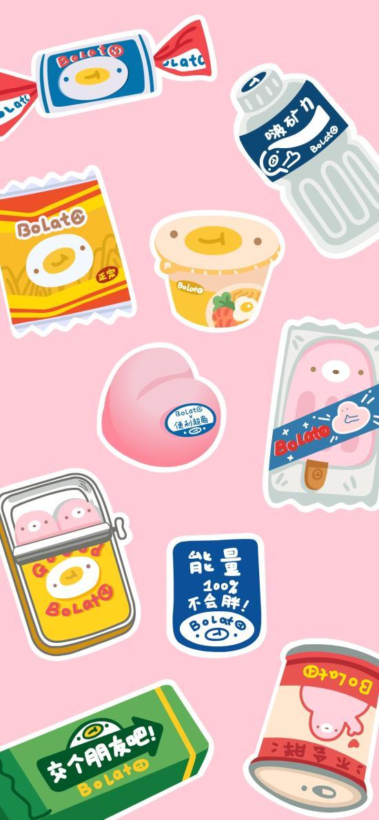 零食 食物 桃子 口香糖 粉色