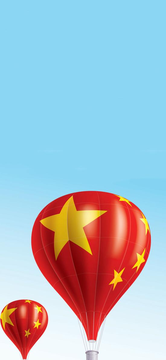 中國 國家 中國國旗 五星紅旗 熱氣球