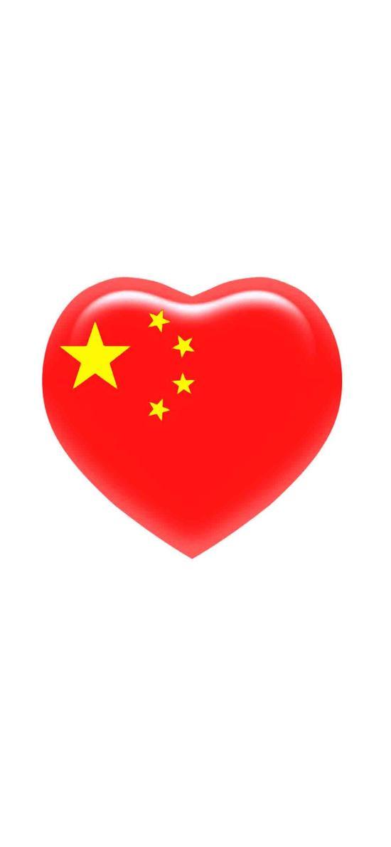愛心 國家 中國 中國國旗 五星紅旗