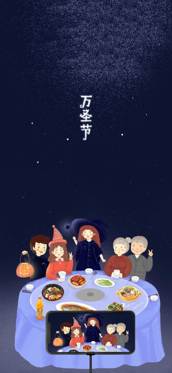 萬圣節 聚餐 女巫 家人(取自站酷網:Eva娃娃醬)