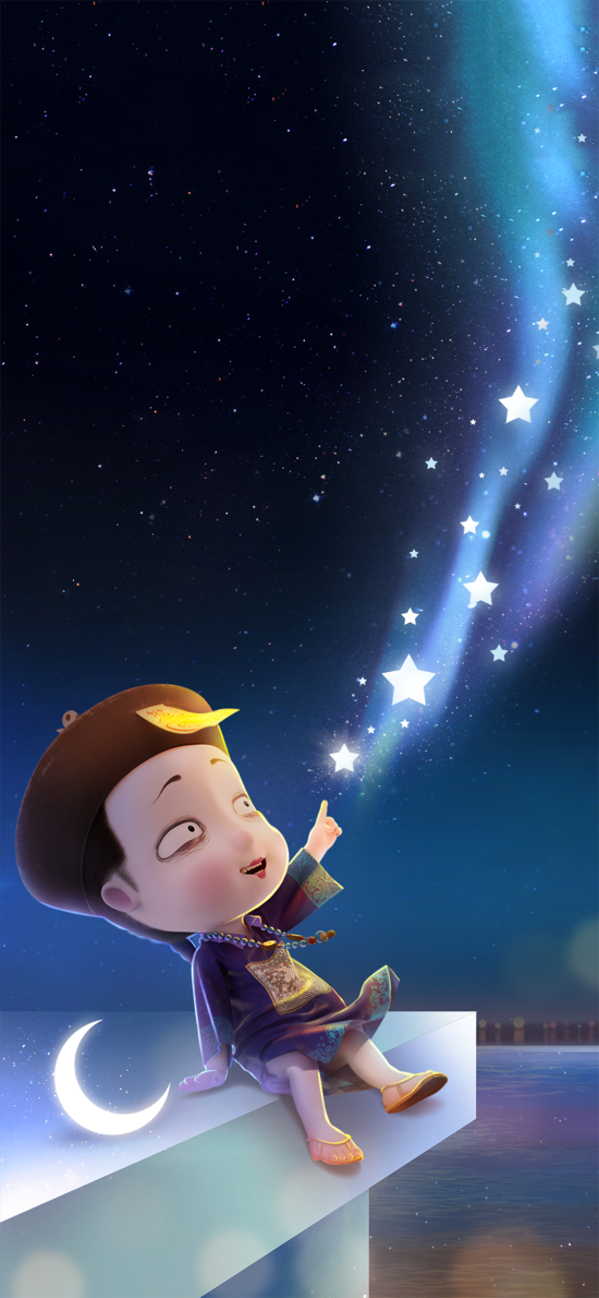 3D 僵小鱼 小僵尸 月亮 星星