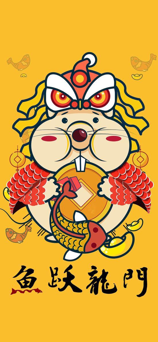 鱼跃龙门 鼠年 新年 锦鲤