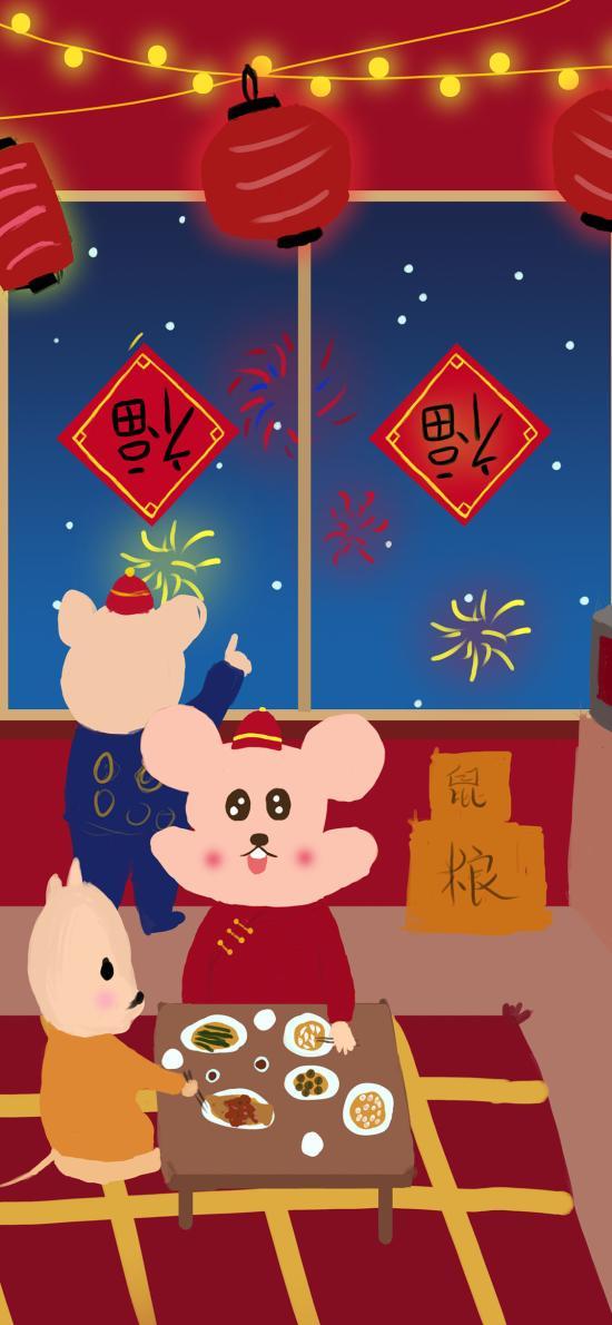 鼠年 新年 福到了 鼠糧