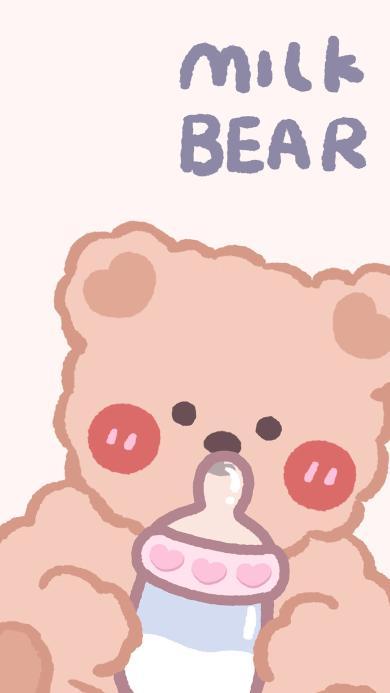 可爱 卡通 小熊 奶瓶 mill bear