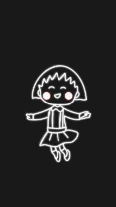 黑白 櫻桃小丸子 可愛 跳躍